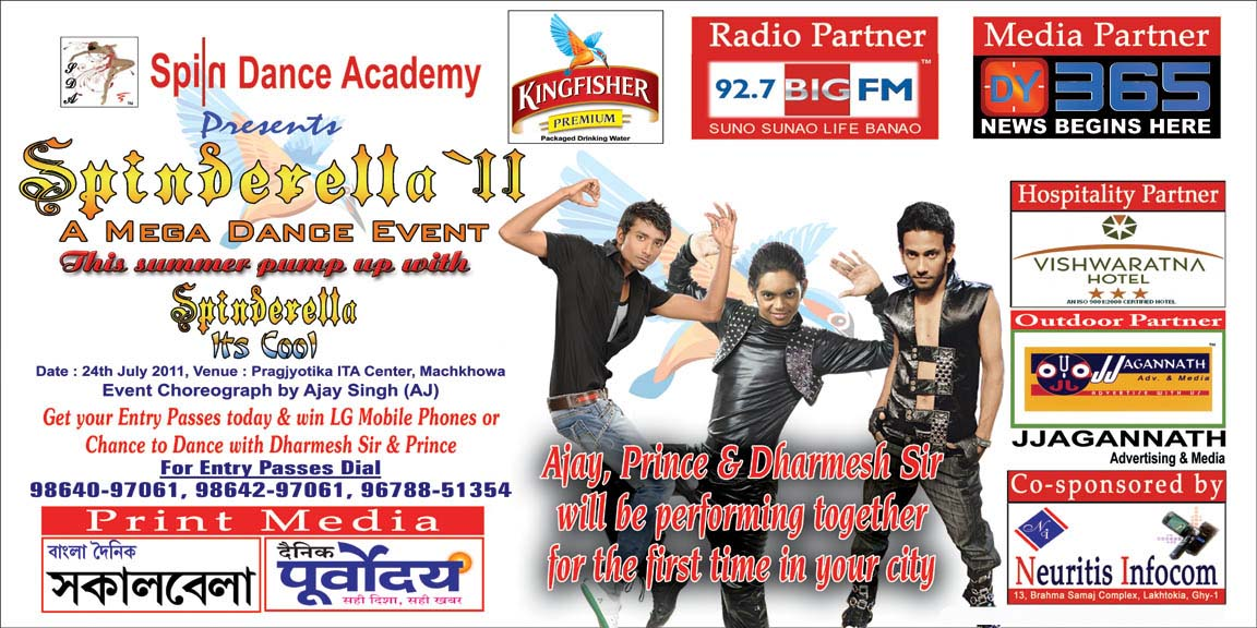 Event at Guwahati along with Prince & Dharmesh from Dance India Dance